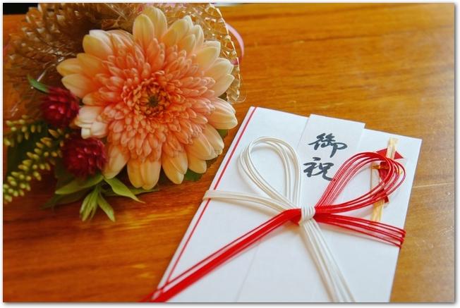 花と紅白の結び切りのご祝儀袋