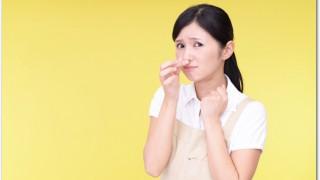 部屋が臭い原因はカーテン?タバコが部屋にしみつく?洗濯で匂い解消?