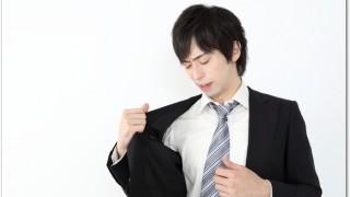脇汗スーツ クリーニングすべき?パッドを手作りで?臭い消し方は?