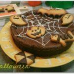 ハロウィンお菓子の手作り!蜘蛛の巣チョコレートケーキの作り方