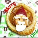 サンタさんのかわいいアップルパイ パイシートで型なしOKな作り方