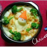 クリスマスグラタンはサンタさんをかわいくお料理!ホワイトソースなしの作り方