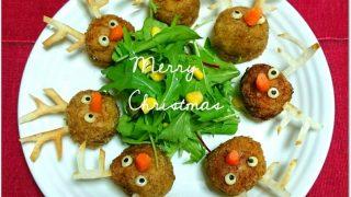 クリスマスパーティー料理で子供が喜ぶスコッチエッグをうずらの卵でトナカイに!
