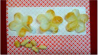 お正月お菓子のレシピ春巻きの皮で簡単アレンジ花チップスの作り方