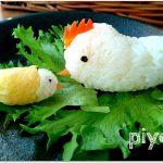 酉年のお料理ニワトリとヒヨコの親子おにぎり