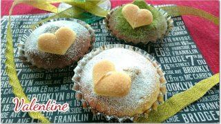 ぷっくりハート♡付きのカップケーキ(8カップ分)