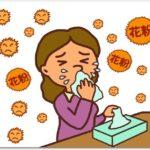 花粉症の鼻水が止まらないときは?予防するには?効くものはある?