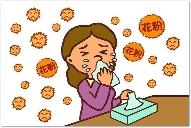 花粉症で鼻水が止まらない女性のイラスト