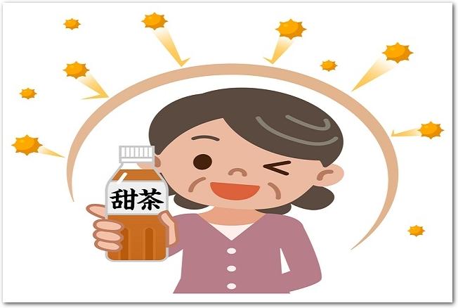 甜茶で花粉症を予防する女性のイラスト