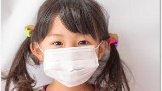子供の花粉症はどんな症状が出る?治療は?改善方法はあるの?