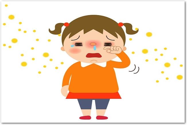 鼻づまりと目のかゆみで苦しんでいる女の子のイラスト