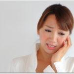 おたふく風邪 大人いつまで腫れるの?仕事はどうなる?早く治す方法は?