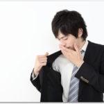 スーツの臭いの取り方は?重曹で消すやり方とお風呂場を使う方法