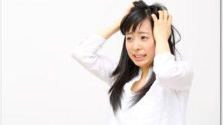 頭皮のかゆみ我慢できないときの対処方法と原因。薬を市販で買うときの注意点