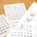 「終日」の意味とビジネスでの使い方「全日」との違いは?類語や例文は?